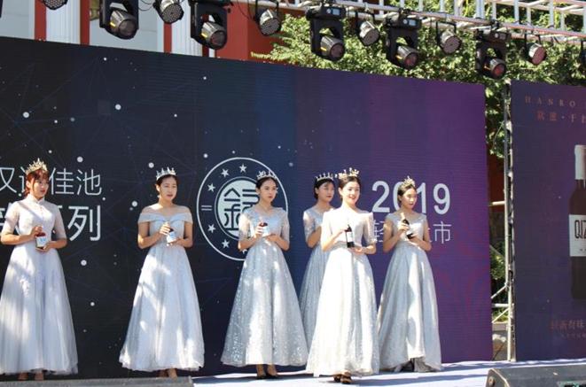 汉诺佳池推出中国首款国民白兰地